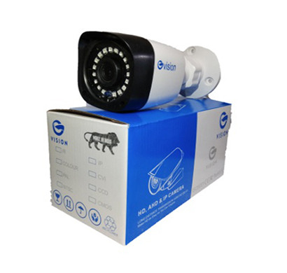 Gvision (GV4IPB) 4 MP IP BULLET Camera (White)