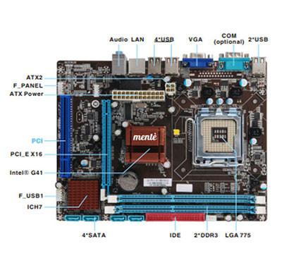 Mente G41 - CPL3 Mini-ATX Form Factor Motherboard
