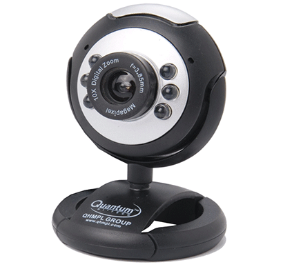 quantum qhm495lm 25mp web camera