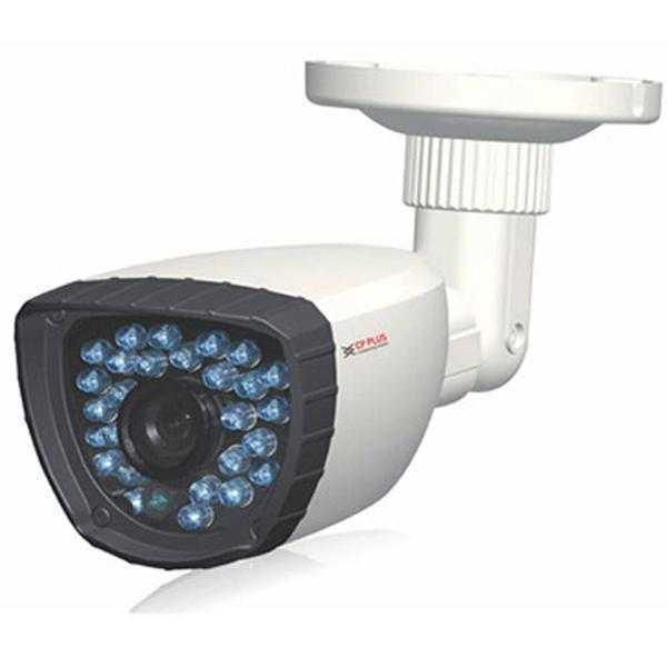 CP Plus CP-LAC-TC90L25A 15-20 M Bullet Camera (White)