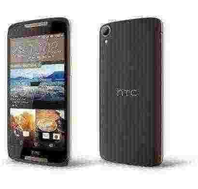 HTC Desire 828 Dual SIM 32GB Dark Gray