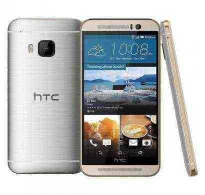 htc m9+ m9pw gold on silver