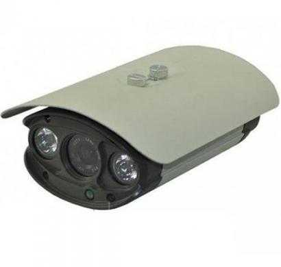MDI 2AR700BS 40M Bullet Camera (White)